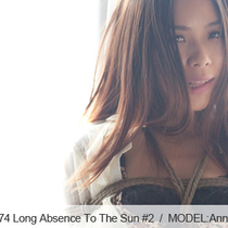 No.00274 Long Absence To The Sun #2 [26Pics] 会社に就職したOL・あんな