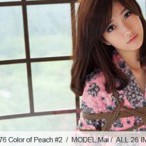 No.00276 Color of Peach #2 [26Pics] 極上美少女の浴衣緊縛調教