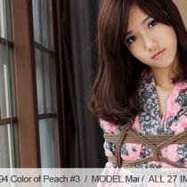 No.00294 Color of Peach #3 [27Pics] 極上美少女の浴衣緊縛調教。彼女の脚が縛られている、少しも移動することができません。