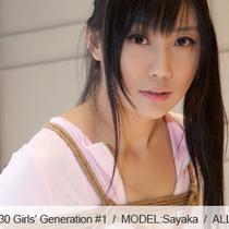 No.00330 Girls' Generation #1 其れはこの芸能人の緊縛経験、彼女はホテルの部屋で自分の時間の楽しみになっています。