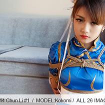 No.00344 Chun Li #1 [26Pics] 闘姬コスブレ緊縛 春麗の章、肌色ストッキング、巨乳緊縛。