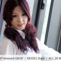 No.00387 Innocent Girl #1 無邪気な女子校生も緊縛り好きですわ、後高手小手縛りで使用されて初めて。