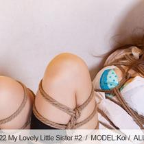 No.00422 My Lovely Little Sister #2 [26Pics] 私のかわいい妹を緊縛、パンスト<カバコ>と女子校生制服乳房縛り。