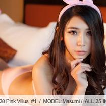 No.00428 Pink Villus #1 [25Pics]  Masumiの初めて緊縛、ピンク絨毛下着バニーガール乳房縛り。