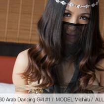 No.00460 Arab Dancing Girl [26Pics] マスクされた踊る少女、魅惑的なアラビアンダンス、女子手は彼女の背中に緊縛され。