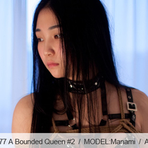 No.00477 A Bounded Queen #2 自分で菱縄縛りで選んだ、縄が少しつながでる、緊縛りで女王様とはなんの感じだろな?