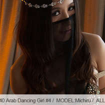 No.00540 Arab Dancing Girl #4 [27Pics]アラブの踊り子はあなたのために最後に1本のダンスを跳びます、両足はどのようにダンスを