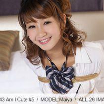 No.00543 Am I Cute #5 白い下着のかわい女子校生は、緊縛の時も笑顔を見せる。後手直伸縛り、屈脚梯子縛り