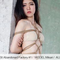 No.00558 Abandoned Factory #1 [30Pics] 美脚ビキニ女の子は、捨てられた工場の緊縛状態である、彼女は救助を求めることができま
