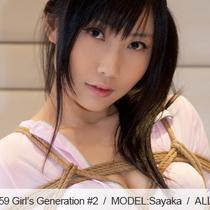 No.00359 Girls' Generation #2 彼女は少女時代コスプレした、同時に緊縛ゲームを楽しみになっています。