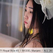 No.00571 Royal Style #3 tyingart – 縛リ芸術美少女Manamiさんの新しい縛り画像リリースしました。下着緊縛はいいねー後高手小