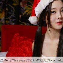 No.00582 Merry Christmas 2015 メリークリスマス!クリスマス下着かわいい女の子がケージに結ばれる、素敵な足はベージュパンストを着た。