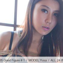 No.00585 Good Figure #1 今度は、新モデル美少女ユサちゃんの下着緊縛画像です。その縄下着どうですか?後高手小手縛り、そして乳房縛り