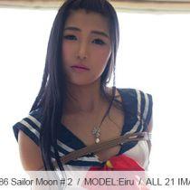 No.00586 Sailor Moon #2 美少女はセーラームーンをコスプレしました、そして縛られた。下着緊縛画像、股縄、後高手小手縛り