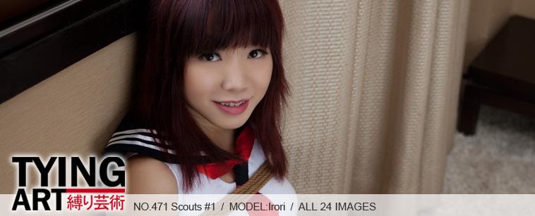 No.00471 Scouts #1 この女子校生の水着緊縛姿はどうですか?そうだな、後高手小手縛りと一本縛りを使用します。