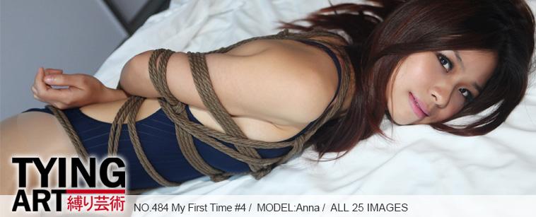 No.00484 My First Time #4 [25Pics] 競泳水着の上にパンストの女乳房縛り、食い込む股縄。