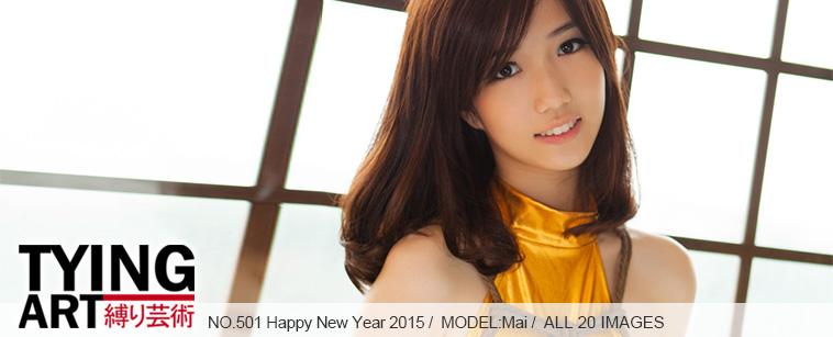 No.00501 Happy New Year 2015 [20Pics] 謹賀新年! Maiのゴールデンレオタード、パンストをはいて、愛しい笑顔で登場した超美
