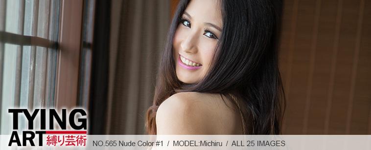 No.00565 Nude Color #1 また乳房縛りプラスビキニですね~やば緊縛の感じはいいですね~