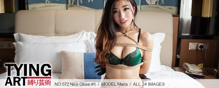 No.00572 Nice Glove #1 彼女の下着緊縛画像は最高ですね~縛リ芸術の後高手小手縛りはいつもとりです