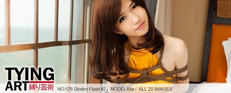 No.00578 Golden Flash #2 [20Pics] 超美脚?絶世の美貌の持ち主であるMaiは黄金のレオタードを着て、直立一本縛り。