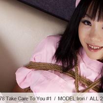 No.00278 Take Care Of You #1 [28Pics] 荒縄に締め付けられ、拘束される巨乳看護婦。