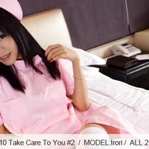 No.00310 Take Care To You #2 [27Pics] 緊縛看護婦は、彼女があなたを癒すことができますか?