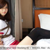 No.00312 Buruma And Stocking極上美少女 Mai パンストを履いた上からブルマと体操服姿で現れたのは 胡坐縛りの姿は非常にかわいいです