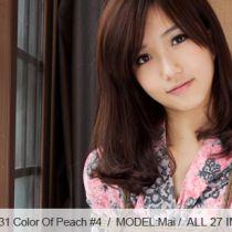 No.00331 Color Of Peach #4 [27Pics] スーパー癒し系の美人 Maiの浴衣緊縛最終回