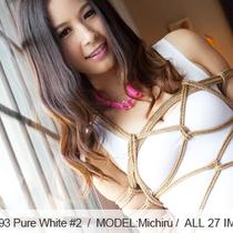 No.00393 Pure White #2 [27Pics]  巨乳モデルMichiruは白いレオタードにパンティーストッキングを身につけます。菱縄縛りを備え