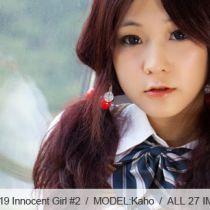 No.00419 Innocent Girl #2 無邪気な女子校生も緊縛をかなり好きだわ、後高手小手縛りで使用されて初めてだ。
