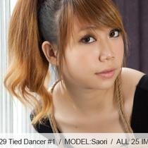 No.00429 Tied Dancer #1 縛られたダンサーは乳房縛り、後高手小手縛りを体験している。やっぱり緊縛は綺麗だな。
