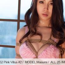 No.00452 Pink Villus #2 セクシーなピンクの下着バニーガール姿初めて緊縛、乳房縛り、食い込む股縄。