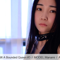 No.00496 A Bounded Queen #3 女帝様はこのようになる、何故ならば、緊縛りすきだ。菱縄縛り?股縄?