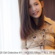 No.00528 Girl Detetive #1 [26Pics] 少女は偵察してわなに掛かって縛られます、後手中央亀甲縛り初體驗。