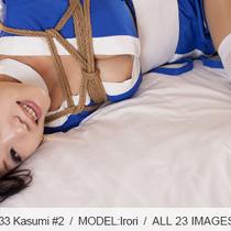 No.00533 Kasumi #2 コスプレはイノリさんの趣味なんです、特には緊縛プラスコスプレ。後高手小手縛り