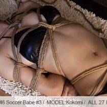 No.00546 Soccer Babe #3 [27Pics] 菱縄縛りるニンフのサッカーベイビー、セクシーのエナメルのビキニとパンスト。