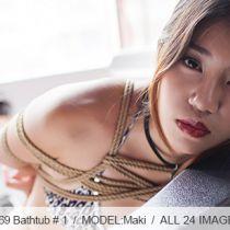 No.00569 Bathtub #1 Makiの最初の水着縛り緊縛画像は放出しました。彼女のビキニ姿と後高手小手縛りは美しい。